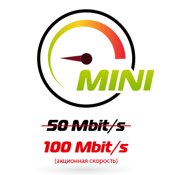 Forsage MINI 2x